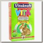 Специальный корм для кроликов Vitakraft Vita Special Regular