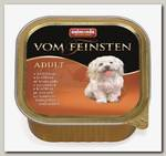 Консервы для собак Animonda Vom Feinsten ADULT, со вкусом кролика