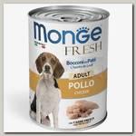 Консервы для собак Monge Dog Fresh Chunks in Loaf мясной рулет курица