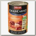Консервы для собак Animonda Gran Carno Original Adult, со вкусом говядины и курицей