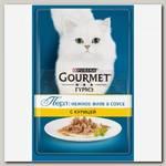 Консервы для кошек Gourmet Perle, Мини-Филе с курицей (пауч)