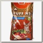 Корм для кошек Puffins, печень по-домашнему