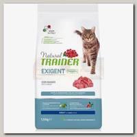 Сухой корм для привередливых кошек Trainer Natural с говядиной и свежей курицей