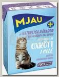 Консервы для кошек, Mjau Мясные кусочки в желе с говяжьим фаршем