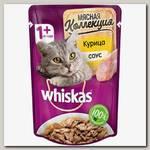 Влажный корм для взрослых кошек WHISKAS Мясная коллекция. Курица