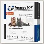 Ошейник для кошек и мелких собак Inspector от внешних и внутренних паразитов, 40 см