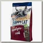 Сухой корм для кошек Happy Cat Fit & Well Adult Альпийская говядина
