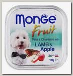 Консервы для собак Monge Dog Fruit ягненок с яблоком