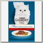 Консервы для кошек Gourmet Perle, Мини-Филе с говядиной (Пауч)