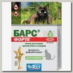 Капли для кошек БАРС форте против блох и клещей (3 пип по 1.0 мл)