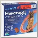 Таблетки жевательные для собак 30-60 кг Merial Фронтлайн НексгарД Спектра №3