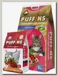 Корм для кошек Puffins, мясное жаркое