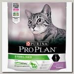 Корм для кастрированных котов и стерилизованных кошек Pro Plan Sterilised с комплексом Optirenal с индейкой