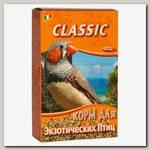 Корм для экзотических птиц Fiory Classic