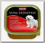 Консервы для щенков Animonda Vom Feinsten Junior, со вкусом мяса домашней птицы