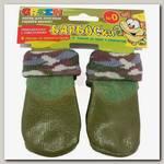 Носки для собак БАРБОСки, высокое латексное покрытие, зеленые