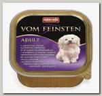 Консервы для взрослых собак Animonda Vom Feinsten Adult с ягненком и цельными злаками