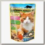 Консервы для кошек Ночной охотник мясные кусочки в сырном соусе с ягненком (пауч)