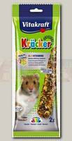 Лакомство для хомяков VITAKRAFT Multi-Vitamin крекеры мультивитамин 2шт