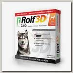 Ошейник для собак средних пород Rolf Club 3D от клещей