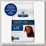 Сухой диетический гипоаллеренный корм для собак Hill's Prescription Diet z/d Mini при пищевой аллергии