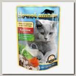 Консервы для кошек Ночной охотник мясные кусочки в сметанном соусе с кроликом (пауч)