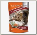 Консервы для кошек Cat Lunch кусочки в желе с Говядиной