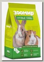 Корм для кроликов и грызунов Зоомир Луговые травы