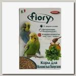 Корм для волнистых попугаев Fiory Pappagallini
