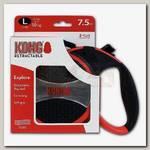 Рулетка для собак Kong Explore L (до 50 кг) лента 7,5 метров