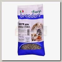 Корм для кроликов Fiory Breeders (гранулы)