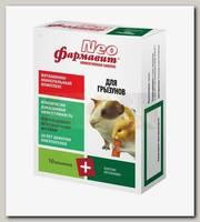 Витамины для грызунов ФАРМАВИТ NEO