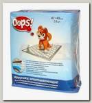 Пеленки для домашних животных OOPS! впитывающие гелевые с угольным антисептическим слоем, 18 шт 49х41 см