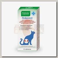 Таблетки для кошек Пчелодар, Нефрокэт