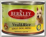 Консервы для собак Berkley №5 Телятина с рисом