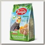Корм для средних попугаев Happy Jungle при линьке