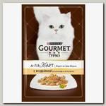 Консервы для кошек Gourmet A la Carte, индейка с зеленым горошком и морковью а-ля Рататуй (пауч)