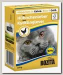 Консервы для кошек Bozita Tetra Pak Feline Chicken liver Кусочки в желе, куриная печень