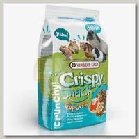 Дополнительное питание для грызунов VERSELE-LAGA Crispy Snack Popcorn с попкорном