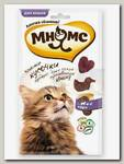 Лакомство для кошек Мнямс мясное ассорти, лакомые кусочки, курица, ягненок, утка