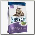 Сухой корм для кошек Happy Cat Best Age 10+