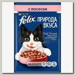Влажный корм для взрослых кошек Felix Nature Природа вкуса, с лососем (пауч)