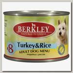 Консервы для собак Berkley №8 индейка с рисом