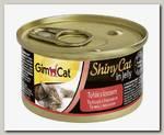 Консервы для кошек GimCat ShinyCat из тунца с лососем