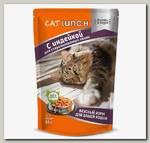 Консервы для стерилизованных кошек и кастрированных котов Cat Lunch кусочки в соусе с Индейкой