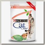 Влажный корм Cat Chow для взрослых кошек с чувствительным пищеварением, с лососем и кабачками в соусе, пауч