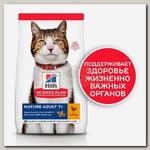 Сухой корм Hill's Science Plan для пожилых кошек (7+) для поддержания здоровья в период старения, с курицей