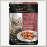 Консервы для кошек Edel Cat Нежные кусочки лосось и камбала в желе (пауч)