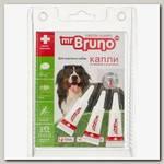 Капли репеллентные для крупных собак, весом более 30 кг. Mr.Bruno