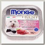 Консервы для собак Monge Dog Fresh тунец